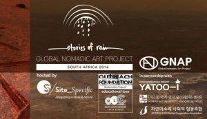 Global Nomadic Art Project South Africa 2016 -Stories of Rain-mahmoud-maktabi-محمود-مکتبی-آفریقای-جنوبی